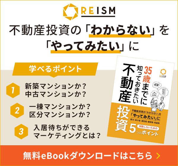 限定eBook 無料プレゼント