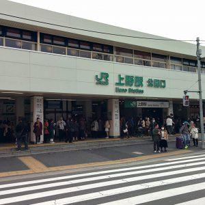 多様な楽しみ方を享受できる街『上野』