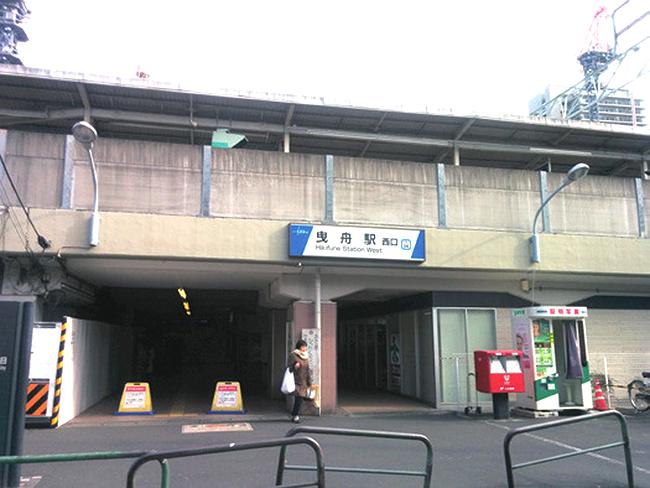 曳舟エリアレポート_01