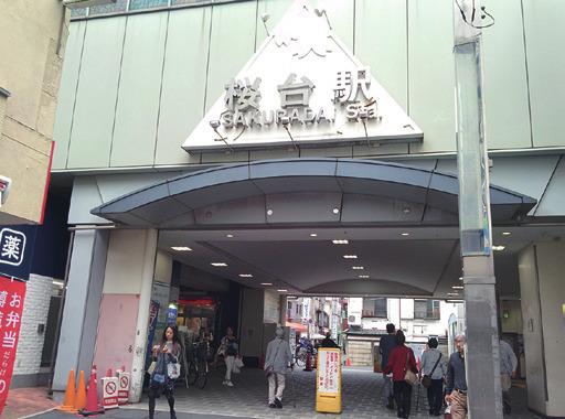 桜台エリアレポート_01