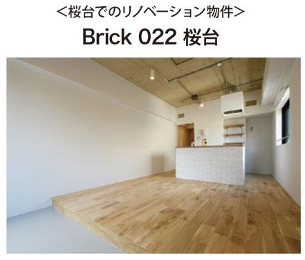 桜台エリアレポート_11