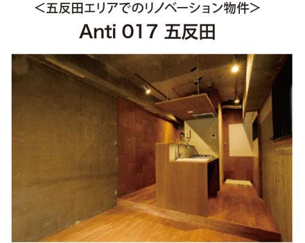 五反田エリアレポート_11