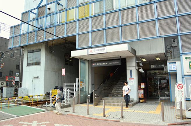 report_yukigayaootsuka01