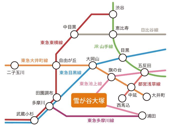report_yukigayaootsuka05