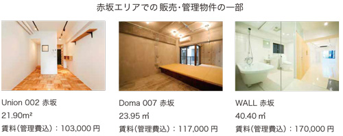 赤坂レポート_12