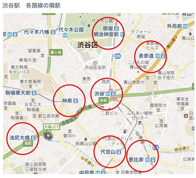 渋谷レポート_03