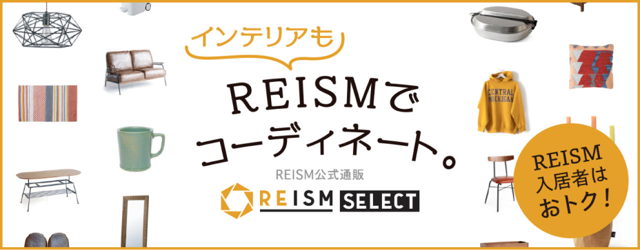 REISM SELECT