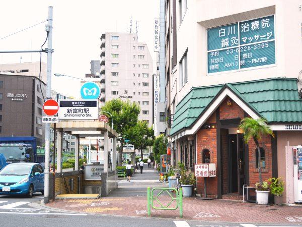 東京の人気スポットが徒歩圏内、落ち着いた環境も備えた住みやすさ抜群の「新富町」
