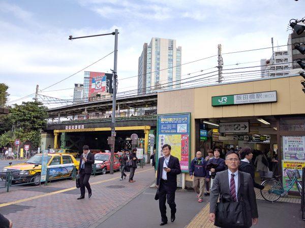 多様なニーズに応えるオフィス街「飯田橋」