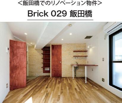 飯田橋レポート_10