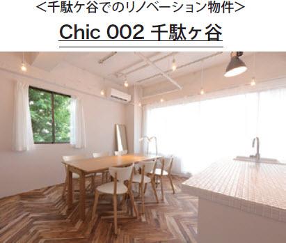 千駄ヶ谷レポート_11