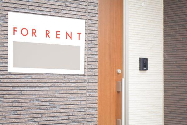 入居者が退去することに……入居者募集は何をすればいい?