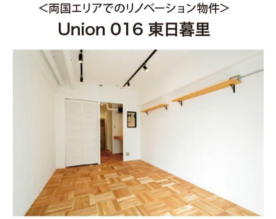 日暮里エリアレポート_11