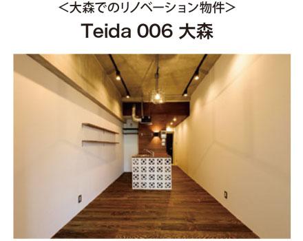 大森エリアレポート_11