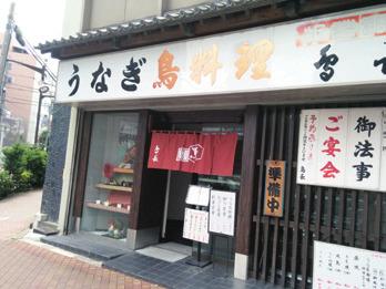 亀戸レポート_04