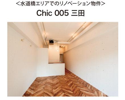 report_tamachi11