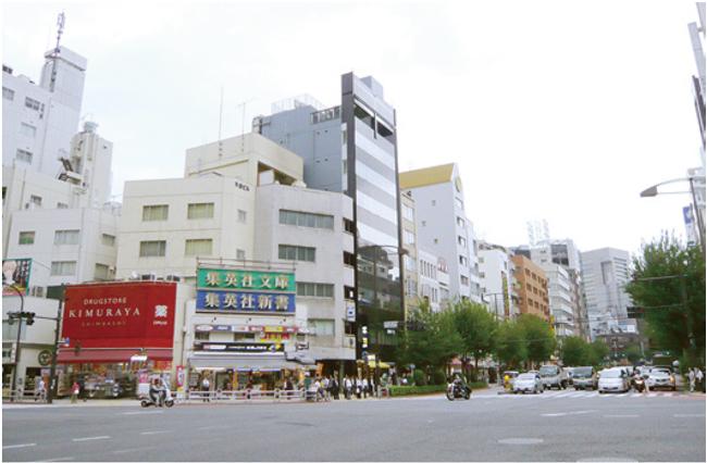 神保町レポート_01