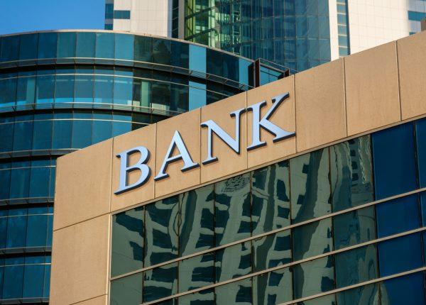 銀行融資の審査に通る確率を高めるには?