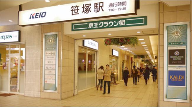 笹塚レポート_01