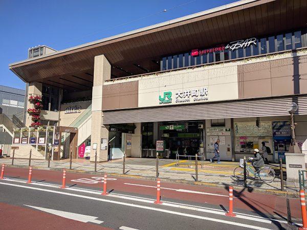 大型商業施設や魅力的な飲食店街。庶民的で利便性の高い「大井町」