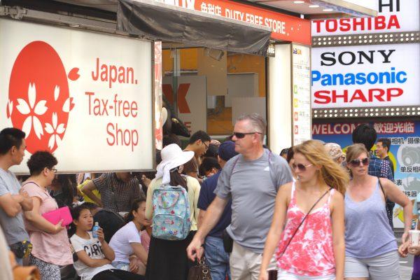 訪日外国人の増加が、東京の不動産市況を活性化させる?!