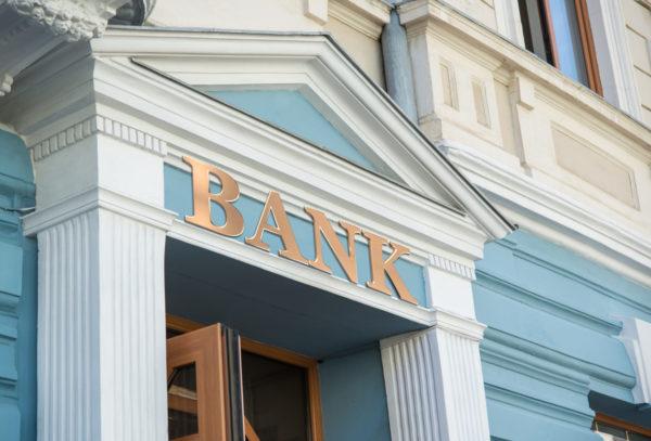 銀行評価の高い中古物件はローンが組みやすい