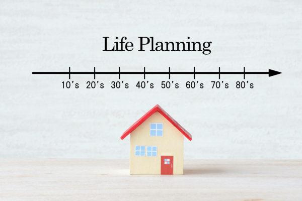 資産形成するなら、自宅よりも投資用物件を先に買おう