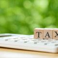 不動産投資で得られた家賃収入からどれくらい税金を取られるのか?