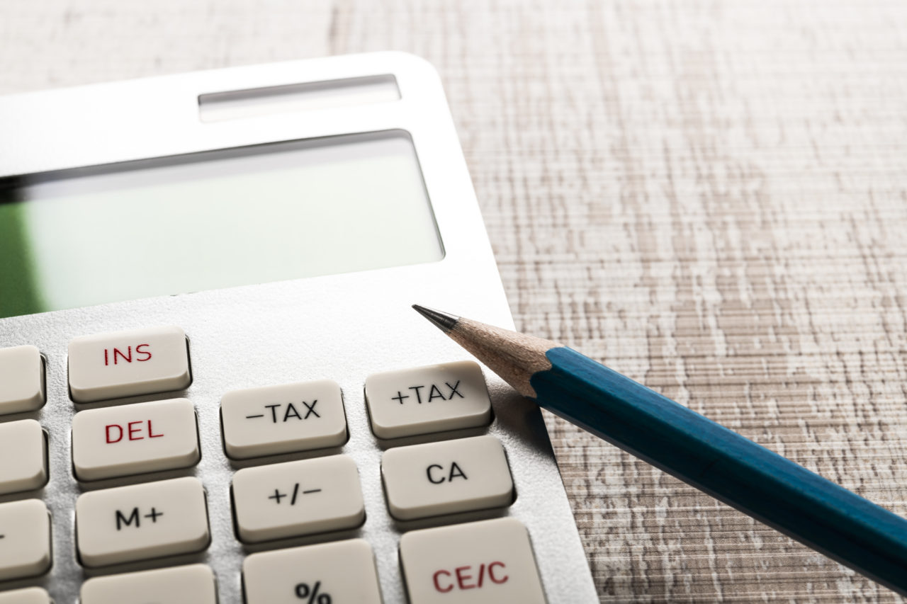 所得税と住民税、収入から控除されるもの