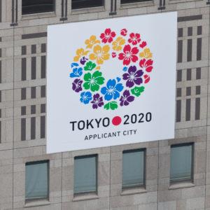 五輪後〜2030年までの不動産投資家へのお勧め地域はどこなのか?