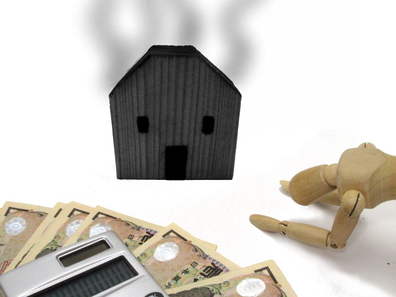 不動産投資で必要な保険ってどんな種類があるの?