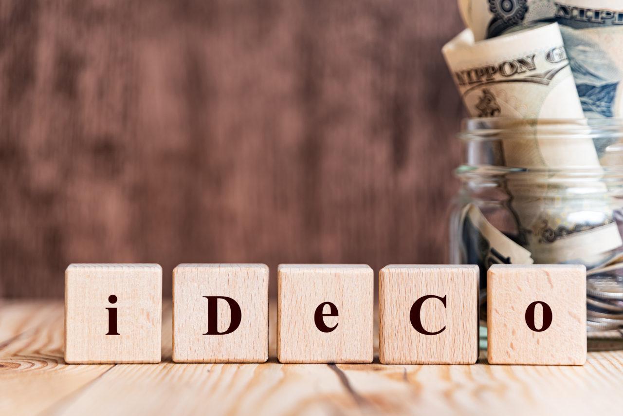 不動産投資とiDeCo、どちらがおすすめなのか