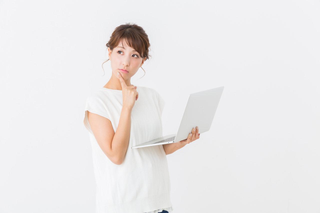 インターネットを使ったIT重説で何が変わる?そのメリットは?