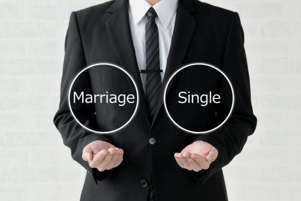 みんなが結婚しない時代の不動産投資とは