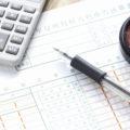 不動産投資家の決算と確定申告の考え方、進め方