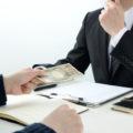 民法改正で敷金返還義務のルールが明文化