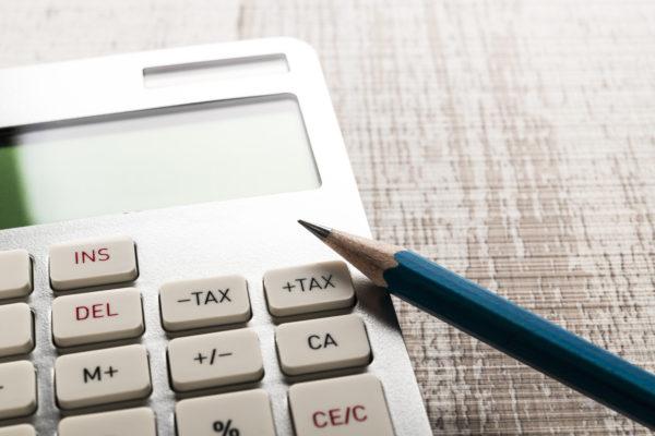 不動産投資にかかる費用とその節約方法
