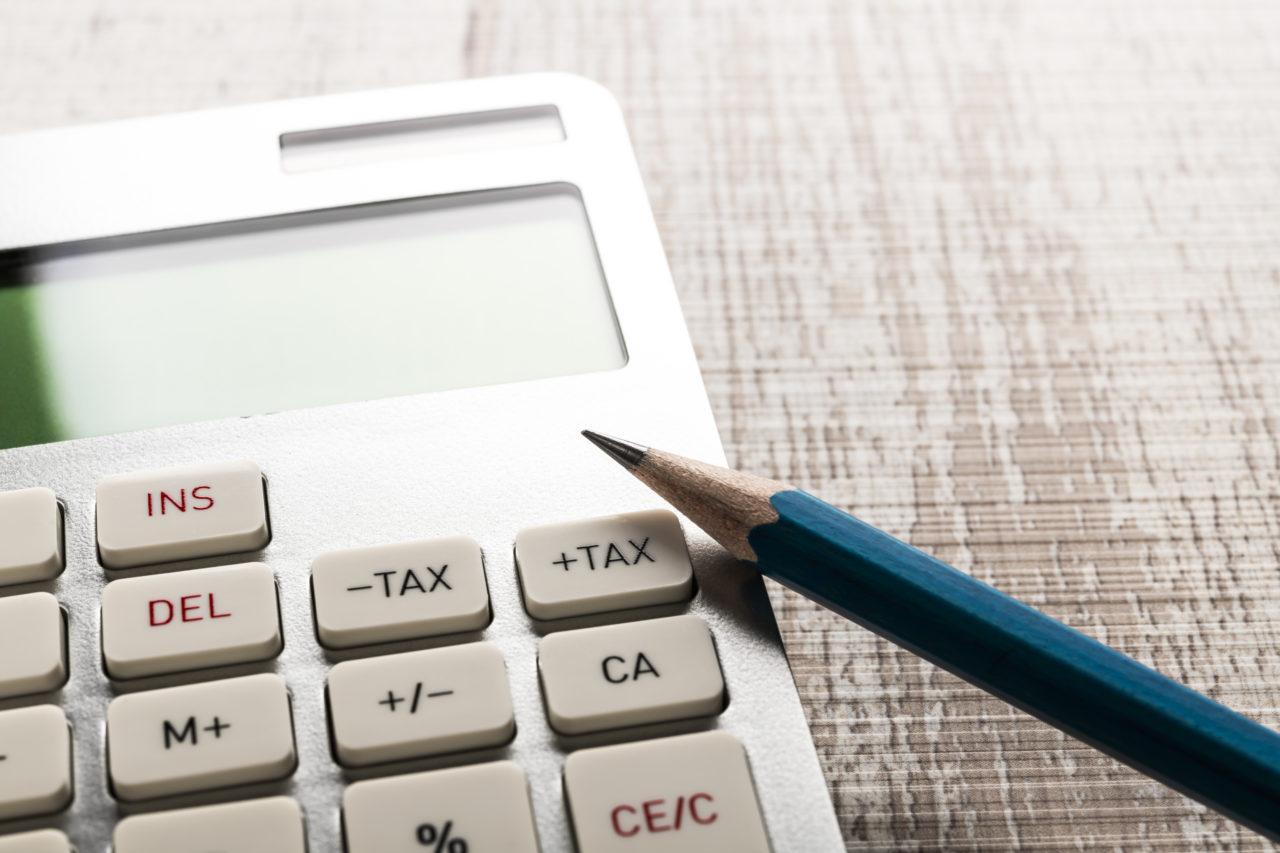 どんなときに節税になるのか