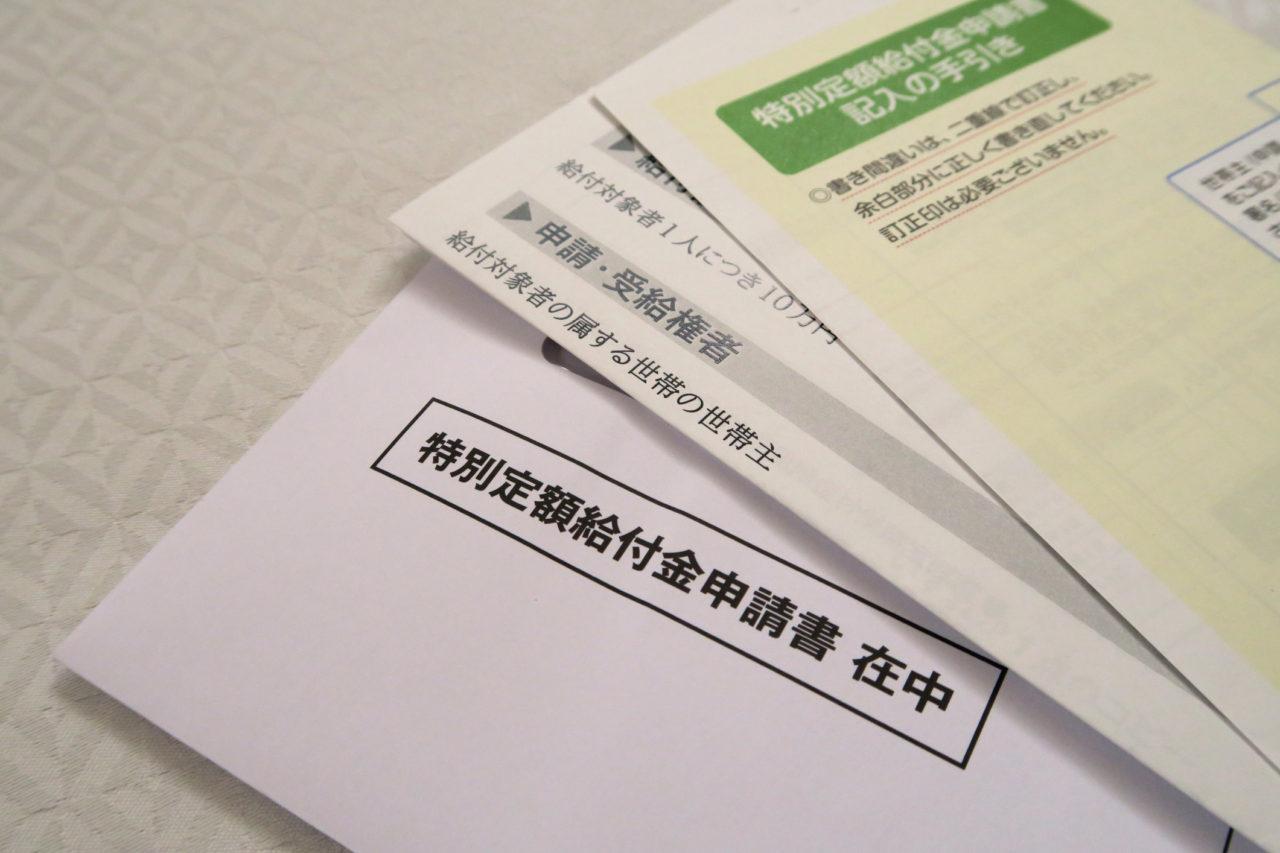 海外の動向と日本で進む法整備