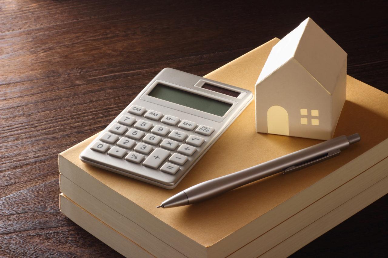 不動産投資を始めるには元手の現金は最低でもどれくらい必要なの?