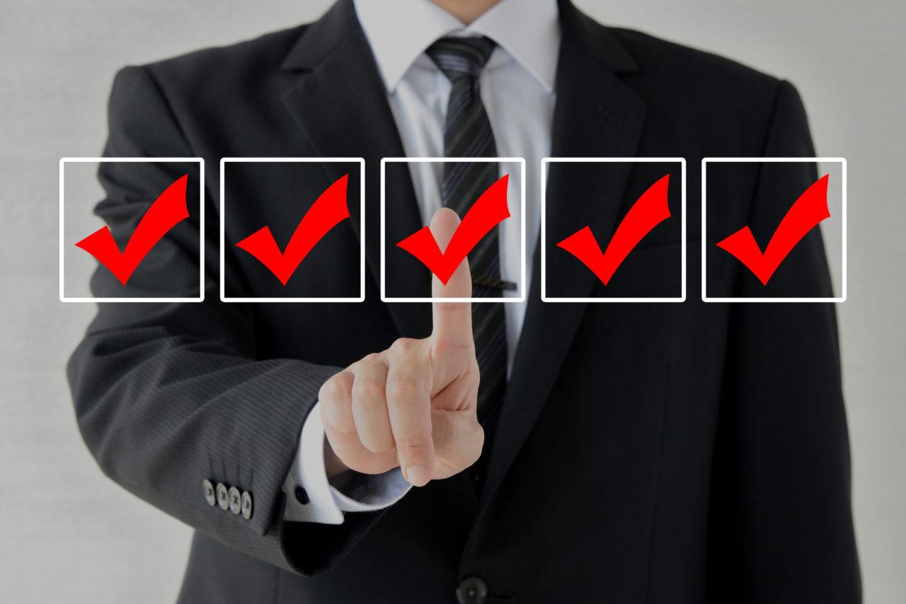 副業サラリーマンが持続化給付金申請するときの5つの注意点
