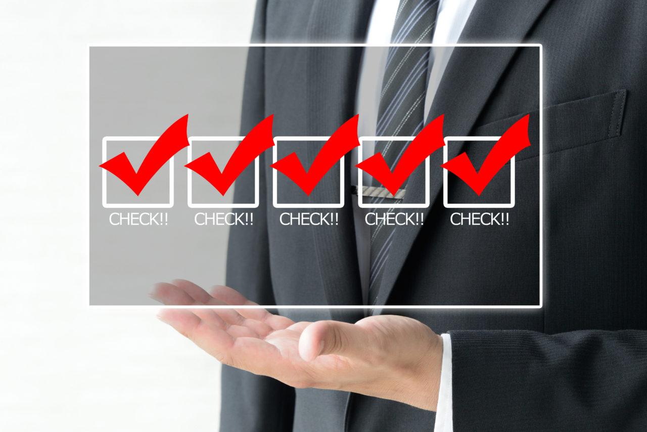 初心者が不動産投資物件を選ぶときに注意したい5つのポイント
