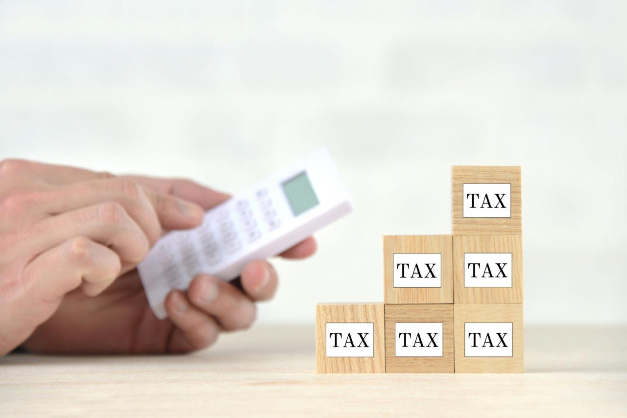 注意ポイント⑤節税効果は期待ほど大きくはない?