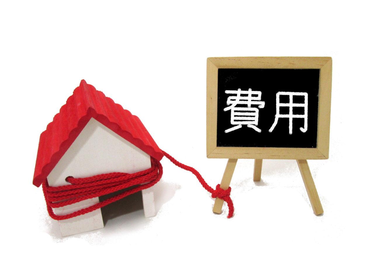 実質利回りの計算に必要。初心者が押さえるべき賃貸物件の諸費用とは?