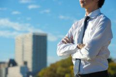 サラリーマンの不動産投資が副業扱いされない理由と5つの投資メリット