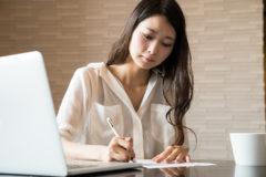 副業サラリーマンが持続化給付金をもらうための条件と申請時注意点5つ